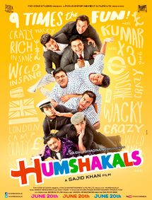 All about Humshakal