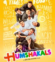 Humshakal Movie Pictures