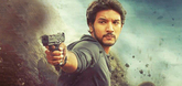 Indrajith - Posters