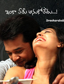 All about Inka Emi Anukoledhu