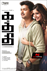 Kaththi Picture