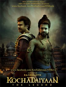All about Kochadaiiyaan