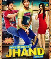 Kuku Mathur Ki Jhand Ho Gayi Movie Wallpapers