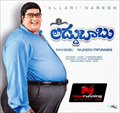 Laddu Babu Picture