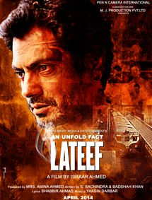 All about Lateef