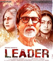 Leader Movie Pictures