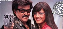 Lingaa First Week Collections