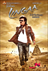 Lingaa Picture