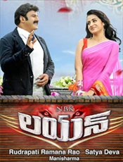 NBK98 Movie Pictures