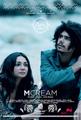 M Cream Picture