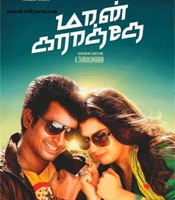 All about Maan Karate