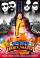 Mumbai Can Dance Saalaa Picture