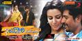 Naa Love Story Modalaindi Picture