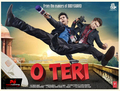 O Teri Wallpaper