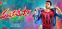 Run Time issues for Pandaga Chesko