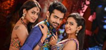 Pandaga Chesko Censor Report
