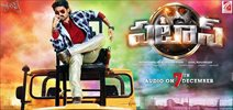 Dil Raju acquires Pataas Rights in Telugu States