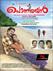 Ponnarayan Picture