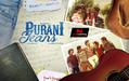 Purani Jeans Picture