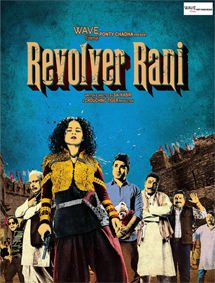All about Revolver Rani