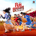 Run Bhuumi Champs Dont Cry Picture