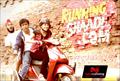 Running Shaadi Picture