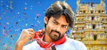 Subrahmanyam for Sale Release date