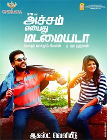 Achcham Yenbadhu Madamaiyada Movie Pictures