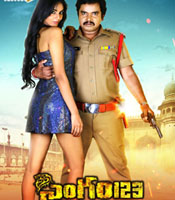 Singham 123 Movie Pictures