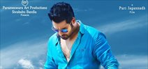 Temper Resumes Shoot
