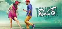Temper gets a new audio release date!