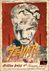 Tevar Picture