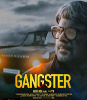 Gangster Movie Wallpapers