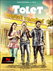 To Let Ambadi Talkies Picture