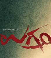 Ugramm Movie Wallpapers