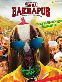 All about Yeh hai Bakrapur