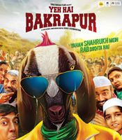 Yeh hai Bakrapur Movie Wallpapers