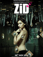 ZiD Movie Wallpapers