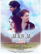 Jia Aur Jia Movie Pictures