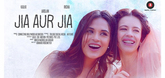 Richa Chadha and Kalki Koechlin in 'Jia Aur Jia' - First Look Poster