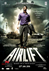 Airlift Picture