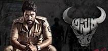 Asura gets postponed!