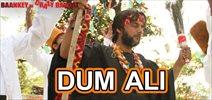 Dum Ali' Song Promo - Baankey ...