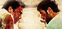 Theatrical Trailer - Basthi