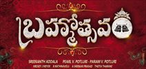Brahmotsavam gears up for a hectic schedule