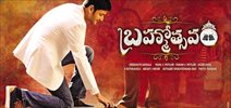 Brahmotsavam First Weekend Collections