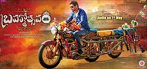 Brahmotsavam Two Days Collections