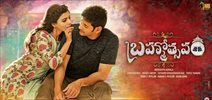 Brahmotsavam First Week Collections