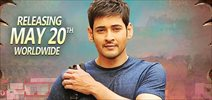 Refunds for loss making Brahmotsavam Buyers