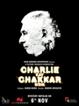 Charlie Kay Chakkar Mein Picture